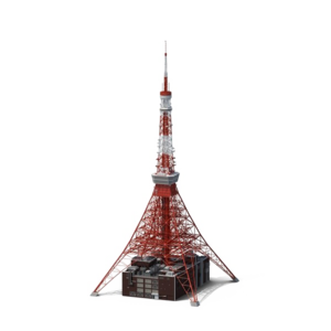 Communication Tower PNG Transparent PNG Clip art