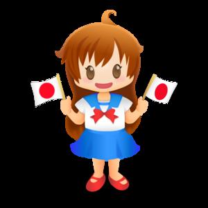 Cute Cartoon Girl Transparent PNG PNG Clip art