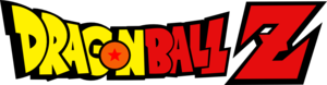 Dragon Ball Logo PNG Image PNG Clip art