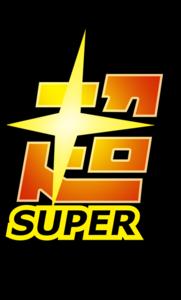 Dragon Ball Super PNG Image PNG Clip art