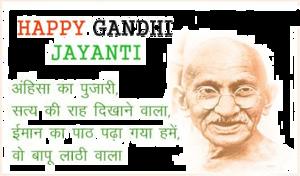 Gandhi Jayanti PNG Image PNG Clip art