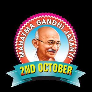 Gandhi Jayanti Transparent Background PNG Clip art
