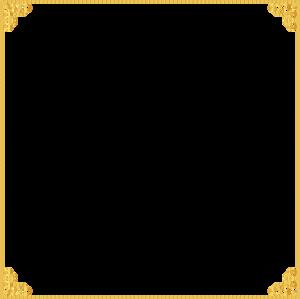 Gold Border Frame PNG Clipart PNG Clip art