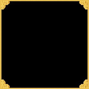 Gold Border Frame Transparent PNG PNG Clip art