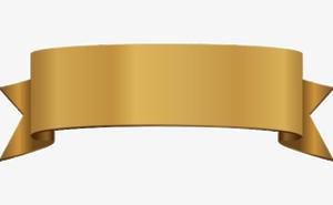 Golden Ribbon Banner PNG Transparent Image PNG Clip art