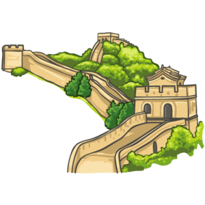 Great Wall of China PNG Pic PNG Clip art