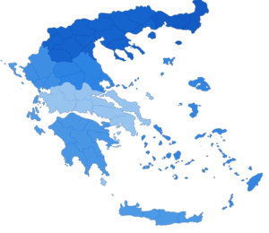 Greece PNG Pic PNG Clip art