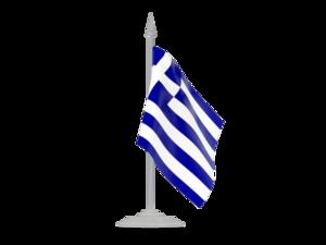 Greece PNG Transparent Image PNG Clip art