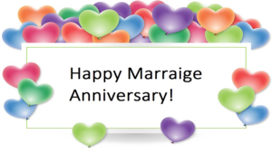 Happy Anniversary PNG Background Image PNG Clip art