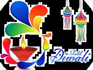 Happy Diwali Transparent Background PNG Clip art