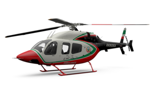 Helicopter PNG Picture PNG Clip art
