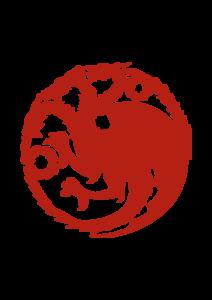 House Targaryen Transparent PNG PNG Clip art