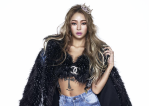 Hyolyn PNG Transparent Photo PNG Clip art