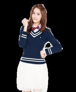 Im Yoon-Ah PNG Transparent Image PNG Clip art