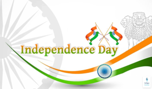 Independence Day PNG Free Download PNG Clip art