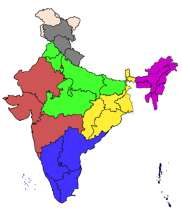 India Map Download PNG Image PNG Clip art