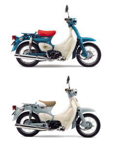 Japan Motorcycle Transparent PNG PNG Clip art