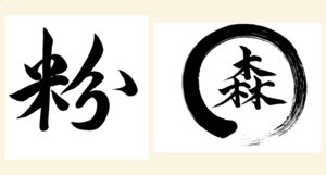 Japanese Designs PNG Pic PNG Clip art