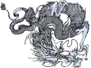 Japanese Dragon PNG Image PNG Clip art