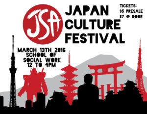 Japanese Festival PNG Pic PNG Clip art