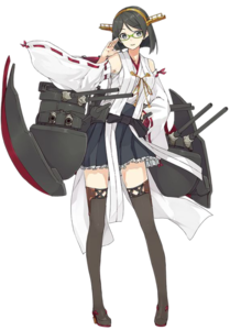 Kantai PNG Picture PNG Clip art