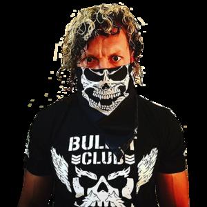 Kenny Omega PNG Transparent Background PNG Clip art