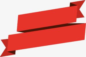 Label PNG File PNG Clip art