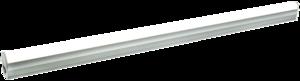 LED Tube Light PNG Pic PNG Clip art