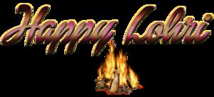 Lohri PNG Clipart PNG Clip art