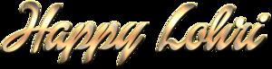 Lohri PNG HD PNG Clip art