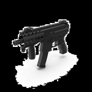 Machine Gun PNG HD PNG Clip art