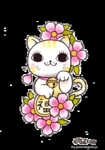 Maneki Neko PNG Clipart PNG Clip art