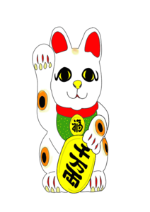 Maneki Neko PNG Photo PNG Clip art