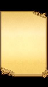 Menu Transparent PNG PNG Clip art