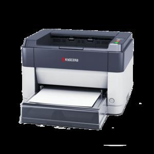 Mono Printer PNG Picture PNG Clip art
