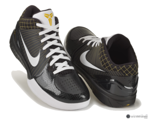 Nike Shoes PNG Image PNG Clip art