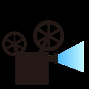 Projector PNG Image PNG Clip art