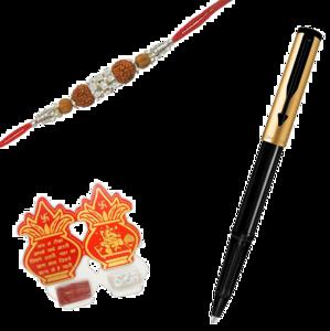 Rakhi PNG Free Download PNG Clip art