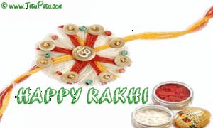 Raksha Bandhan Download PNG Image PNG Clip art