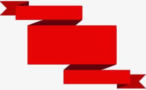 Red Ribbon Banner PNG Transparent Image PNG Clip art