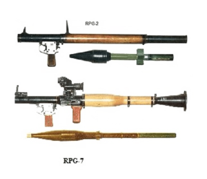 RPG PNG Clipart PNG Clip art