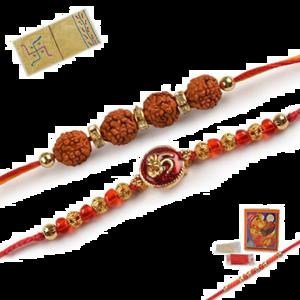 Rudraksha Rakhi PNG Clipart PNG Clip art