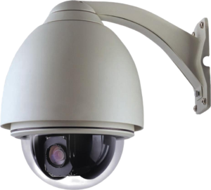 Security Camera PNG Pic PNG Clip art