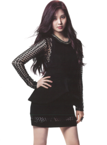 Seohyun PNG Image Free Download PNG Clip art