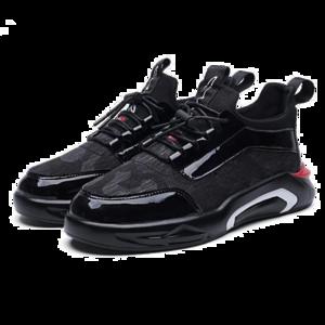 Sneakers PNG File PNG Clip art