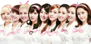 SNSD PNG Photo PNG Clip art