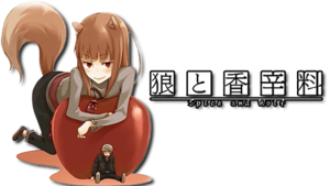 Spice And Wolf PNG Transparent PNG Clip art