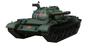 Tank PNG Background Image PNG Clip art