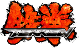 Tekken Logo PNG HD PNG Clip art