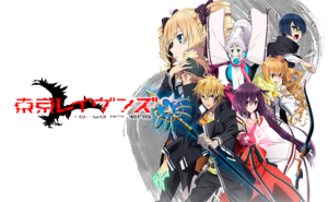 Tokyo Ravens PNG Photos PNG icon